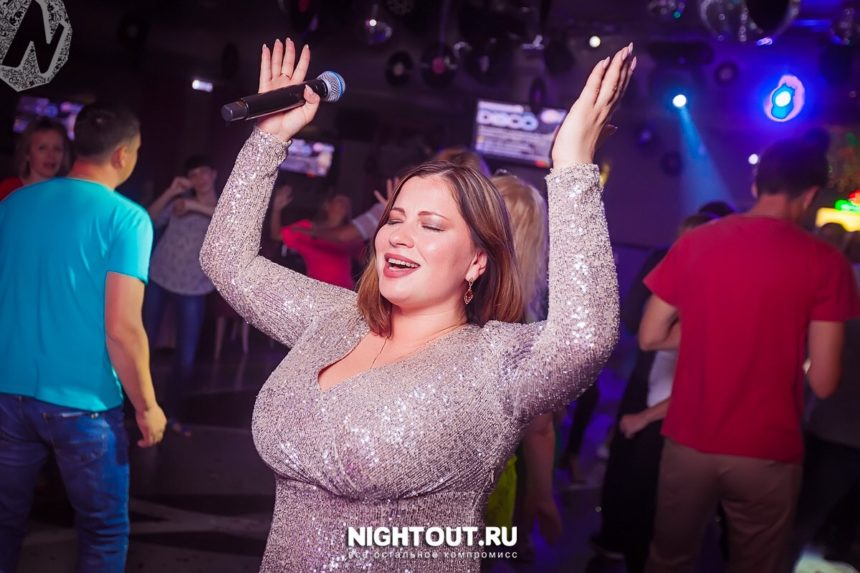 Вечеринка с Татьяной Минаевой! 03/10/2019