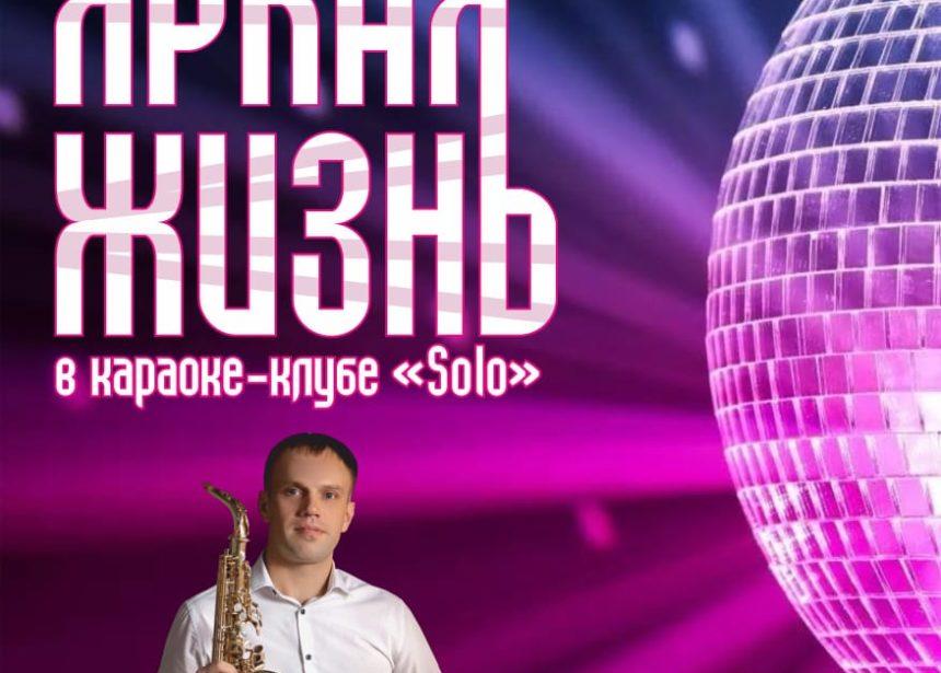 Григорий Барс