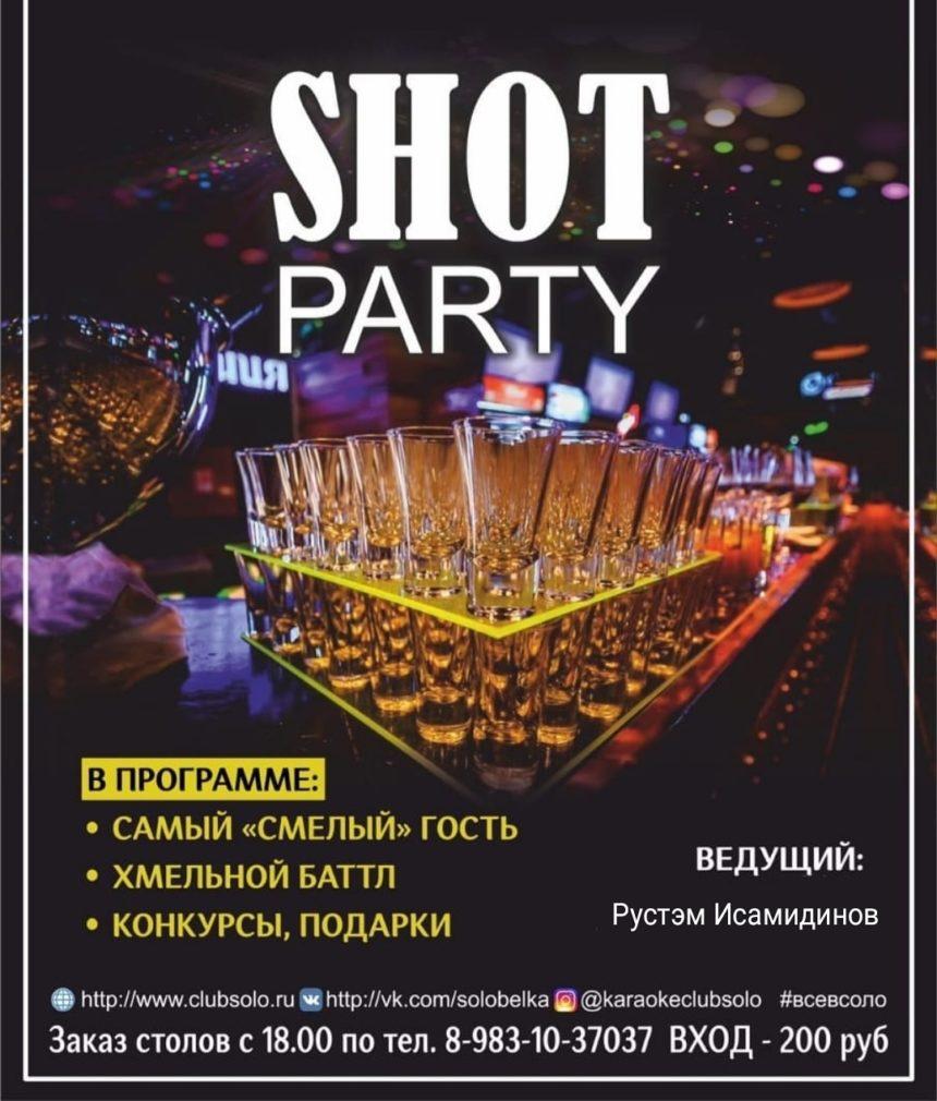 """Shot Party"""